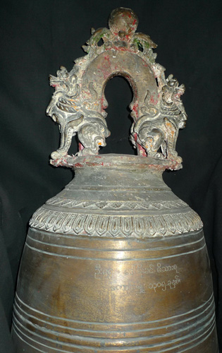 K4370-EA Temple bell  Status : Inquire Click on picture for enlarge