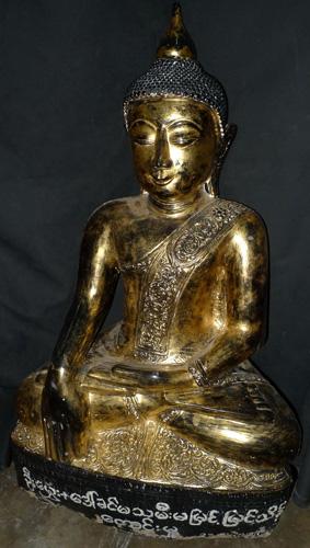K9030-UE Rich Shan Buddha  Status : Inquire Click on picture for enlarge