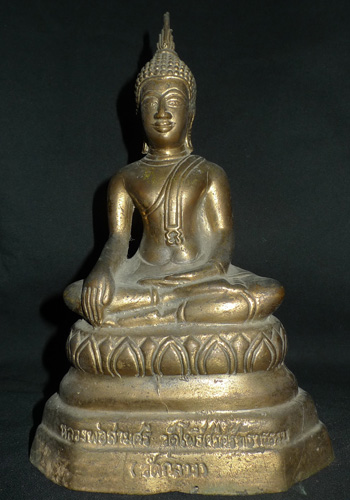 L1340-BL Wat Klang Buddha  Status : Inquire Click on picture for enlarge
