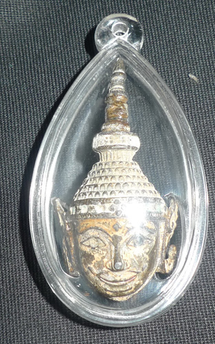 L1680-RE Ratanakosin amulet Buddha head  Status : Inquire Click on picture for enlarge