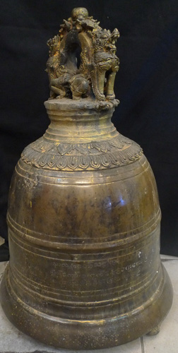 L4080-EA Temple bell  Status : Inquire Click on picture for enlarge