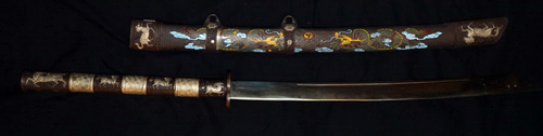 L5730-UM Sword  Status : Available Click on picture for enlarge
