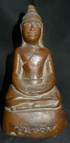 L6070-HG Lao Buddha  Status : Available Click on picture for enlarge