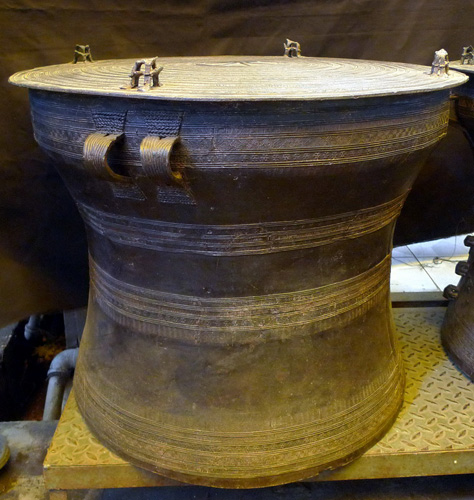 L7400-EA Rain drum  Status : Available Click on picture for enlarge