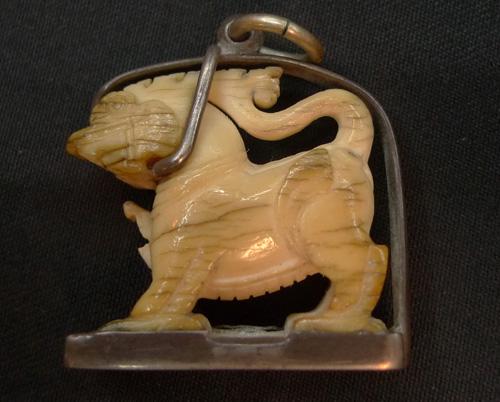 Foo Dog amulet