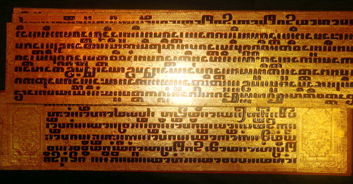 M0220-RE Kammavacca, Buddhist bible  Status : Available Click on picture for enlarge