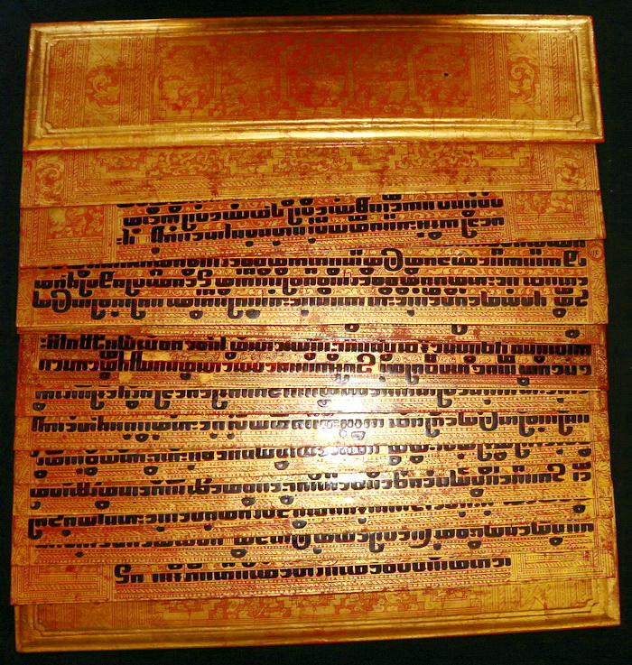 M0260-RE Kammavacca, Buddhist bible  Status : Inquire Click on picture for enlarge