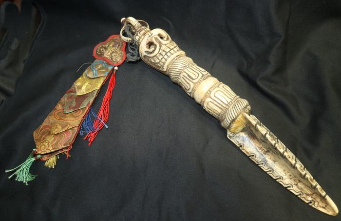 Phurba - Vajrakila