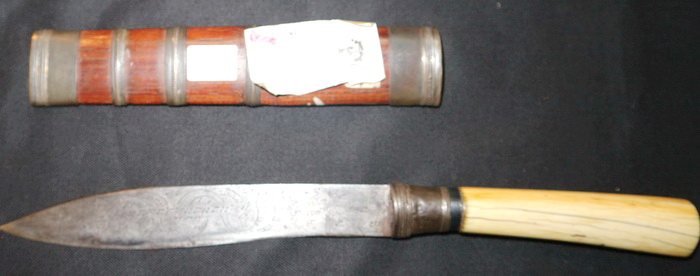 Wat Nong Pho knife with certicate