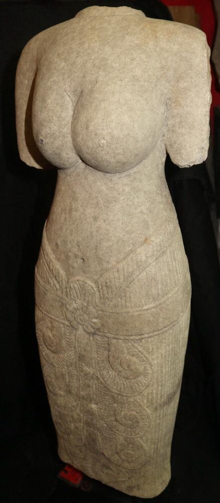 Khmer Uma