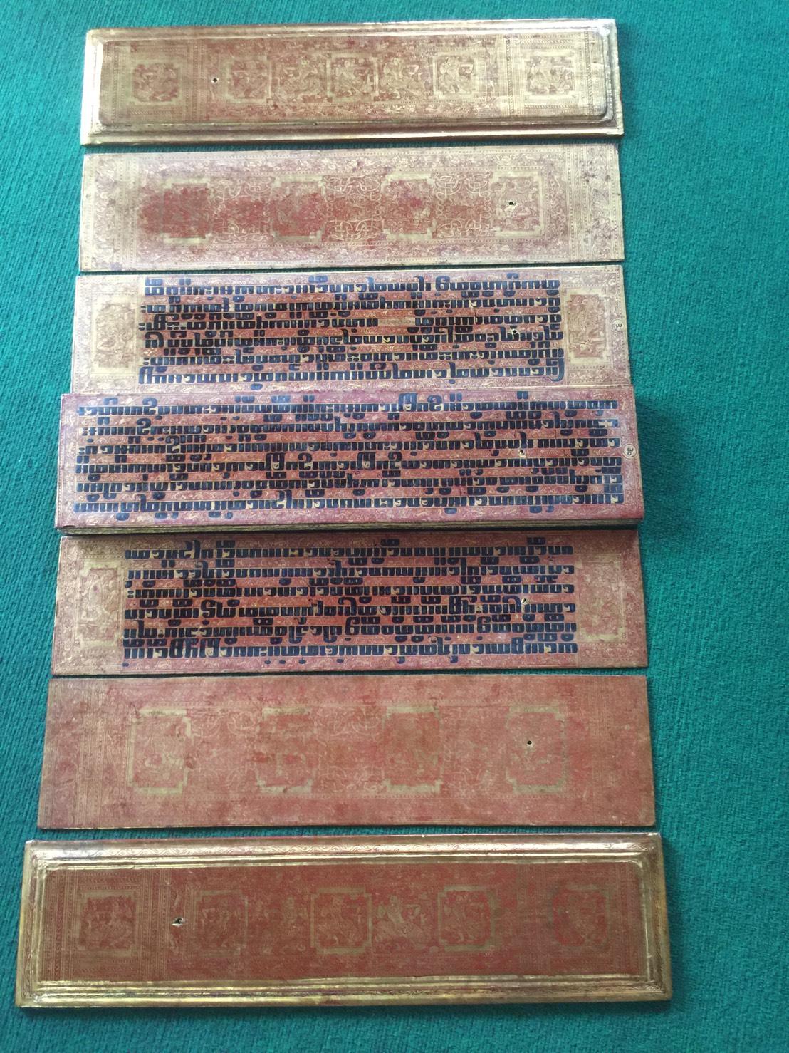 Kammavaca - Buddhist bible, 16 pages, 2 covers