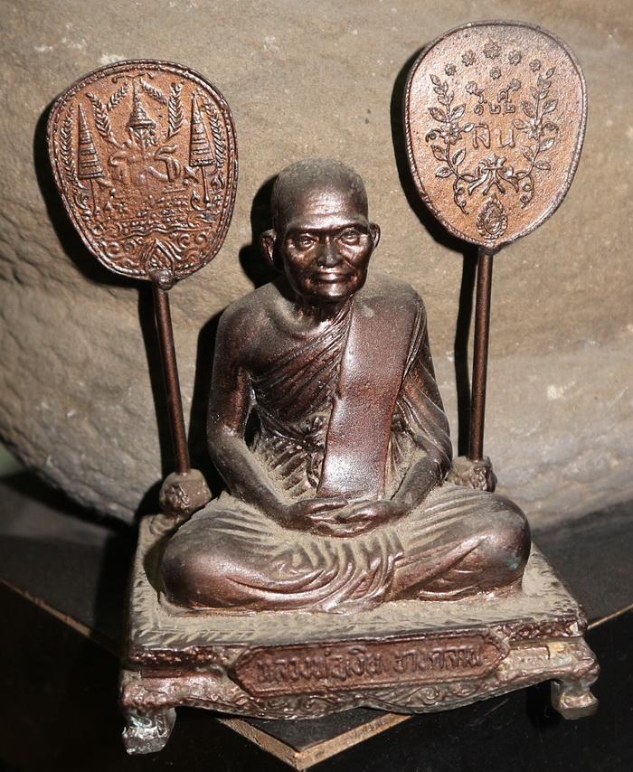 Luang Pho Venerable