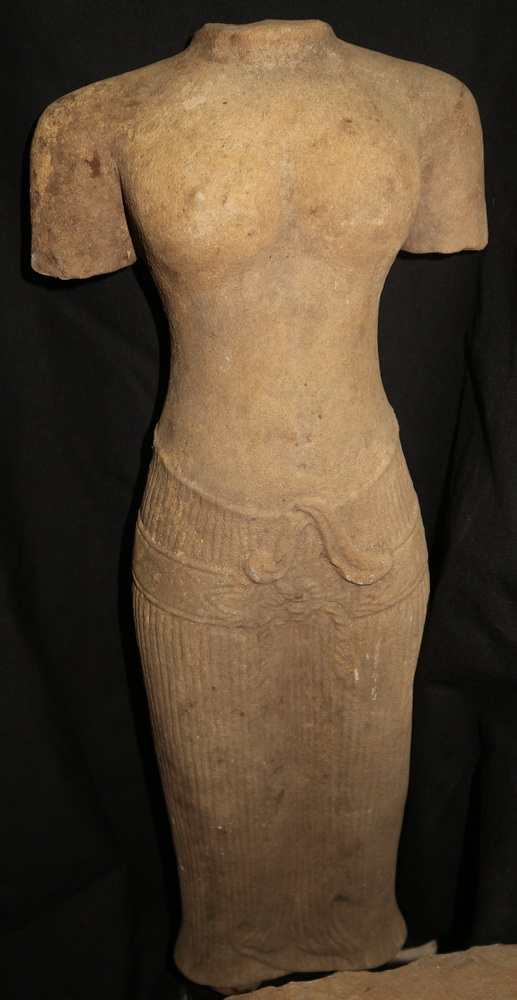 Khmer Uma, late repro