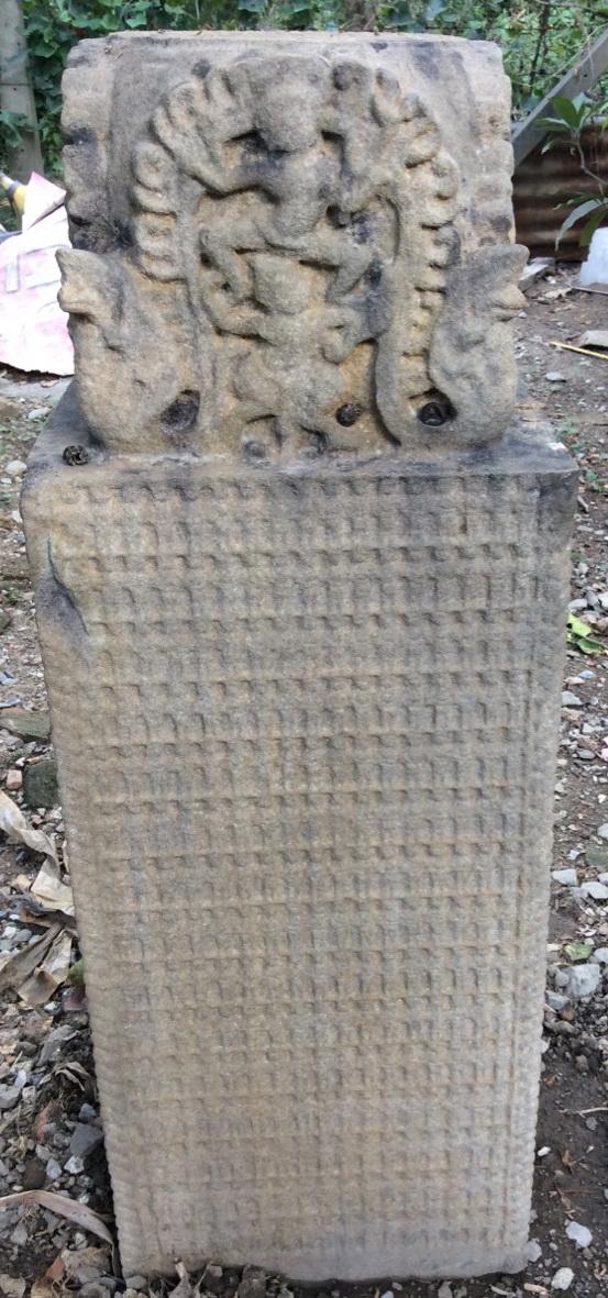 Khmer rectangular linguam