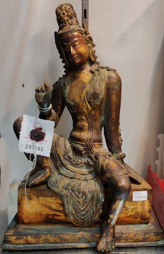 Kwan Yin, Avalokiteshvara