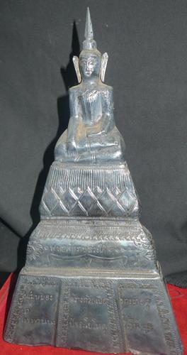 Ratanakosin silver Buddha
