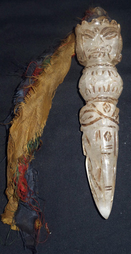 Vajrakila