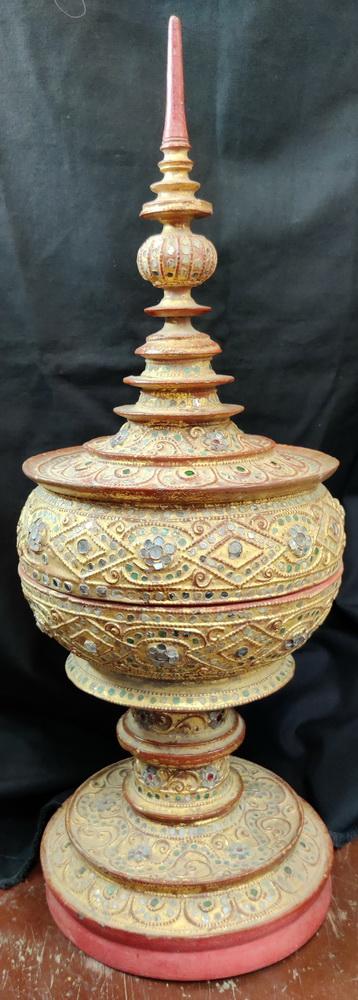 Hsun hok, offering vessel