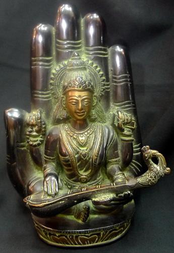 Shiva - Sarasvati