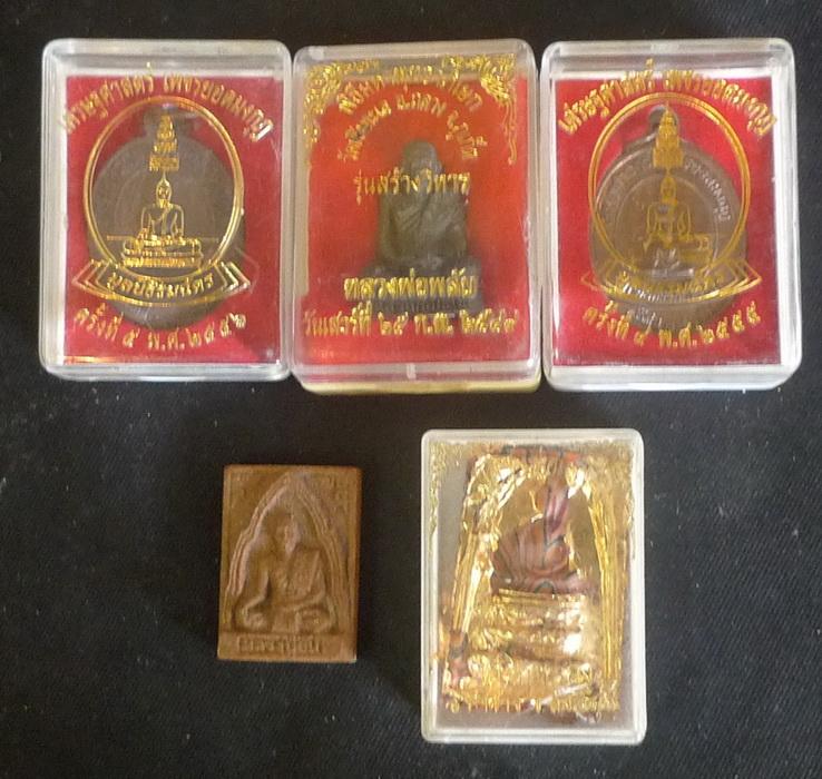Set of 5 Buddhist amulets